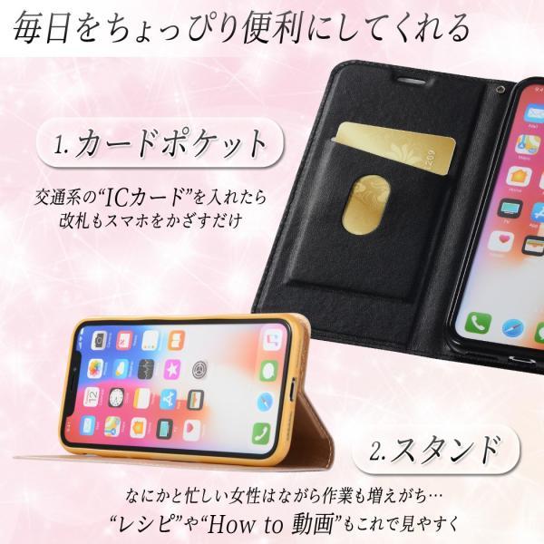 iPhone11 ケース 手帳型 iPhone11 Pro ケース 携帯 スマホ ケース ストラップ 耐衝撃 おしゃれ iPhone7 XR XS MAX X 6S iPhone8ケース 女性人気|mobilebatteryampere|04