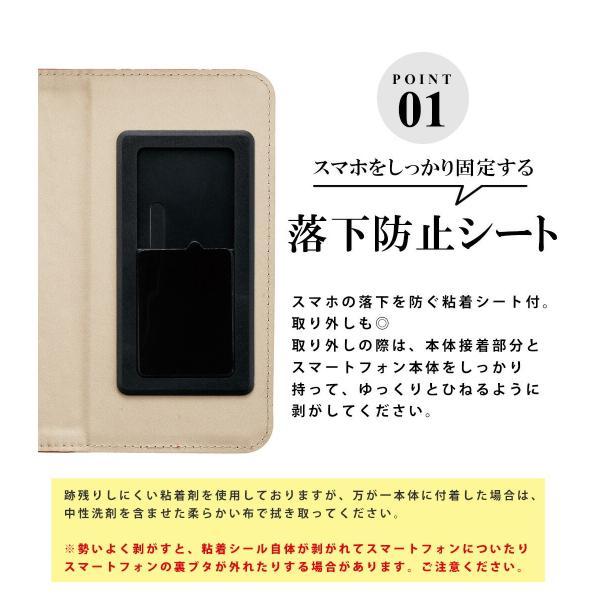 全機種対応 手帳型ケース サンリオ iPhone XS iPhone X ケース  iPhone8 ケース iPhone7 iPhone 6s iPhone SE Xperia Z5 Compact AQUOS ZETA Nexus 6 Galaxy|mobilebatteryampere|03