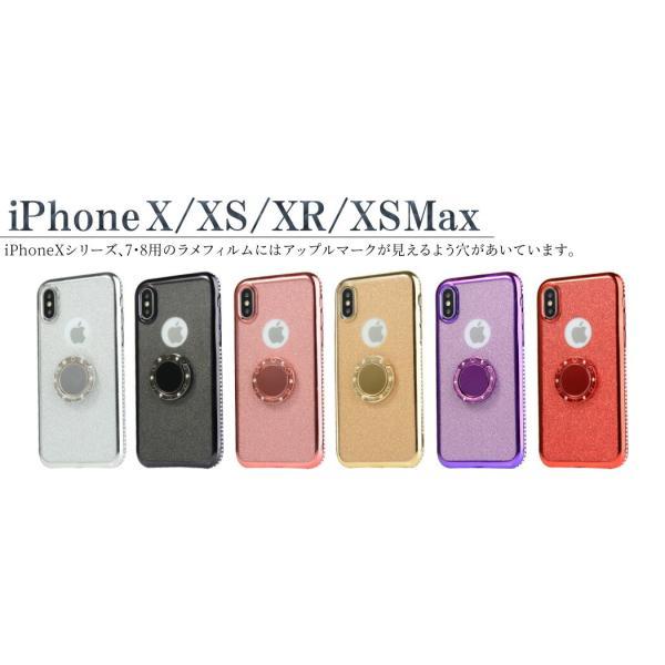 iPhone XS ケース iPhone XR ケース iPhone X ケース iPhone8 plus ケース iPhone7ケース iPhone XS Max ケース スマホリング付き おしゃれ|mobilebatteryampere|20
