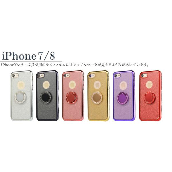 iPhone XS ケース iPhone XR ケース iPhone X ケース iPhone8 plus ケース iPhone7ケース iPhone XS Max ケース スマホリング付き おしゃれ|mobilebatteryampere|21