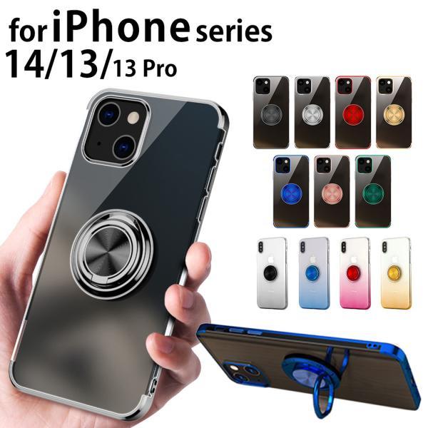 iPhone11 ケース クリア  iPhone11 Pro 2タイプ iPhone7 XR XS Max X iPhone8 スマホケース フィンガーリング 耐衝撃 TPU おしゃれ mobilebatteryampere