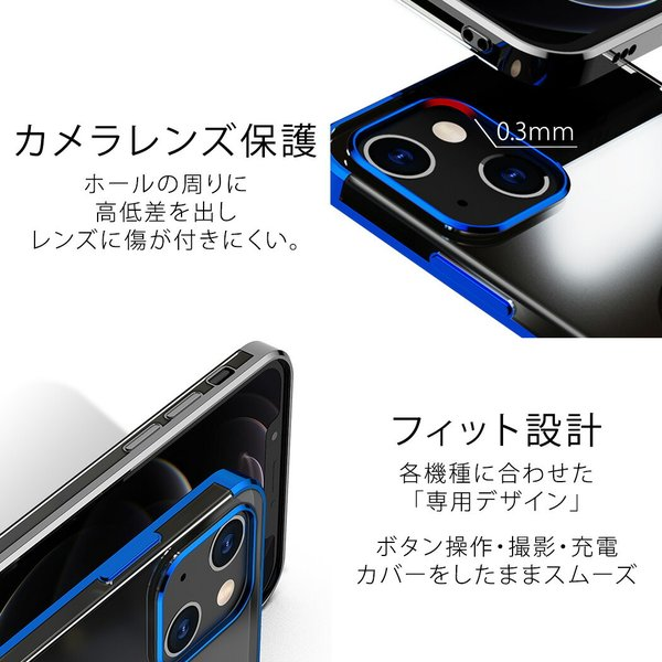 iPhone11 ケース クリア  iPhone11 Pro 2タイプ iPhone7 XR XS Max X iPhone8 スマホケース フィンガーリング 耐衝撃 TPU おしゃれ mobilebatteryampere 12