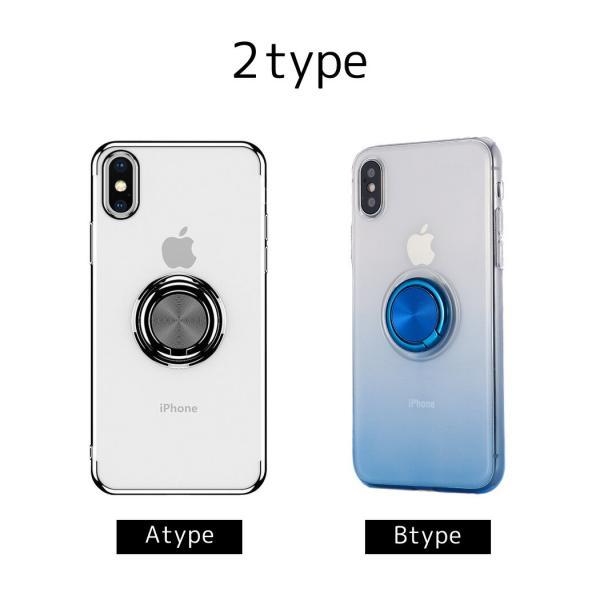 iPhone11 ケース クリア  iPhone11 Pro 2タイプ iPhone7 XR XS Max X iPhone8 スマホケース フィンガーリング 耐衝撃 TPU おしゃれ mobilebatteryampere 14