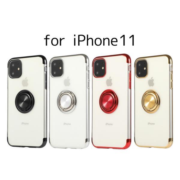 iPhone11 ケース クリア  iPhone11 Pro 2タイプ iPhone7 XR XS Max X iPhone8 スマホケース フィンガーリング 耐衝撃 TPU おしゃれ mobilebatteryampere 17