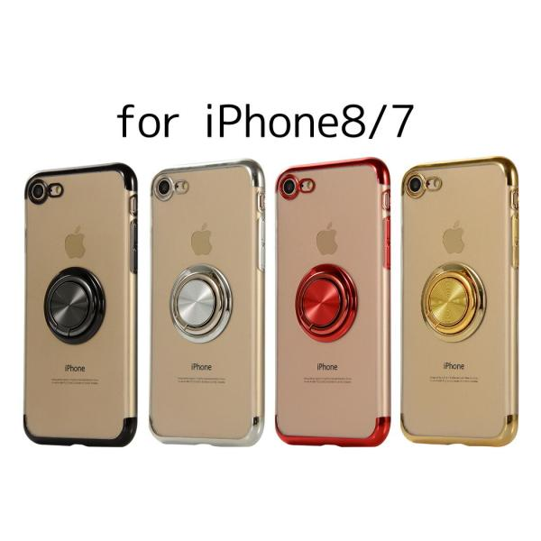 iPhone11 ケース クリア  iPhone11 Pro 2タイプ iPhone7 XR XS Max X iPhone8 スマホケース フィンガーリング 耐衝撃 TPU おしゃれ mobilebatteryampere 19