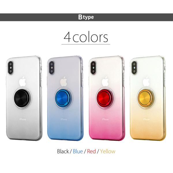 iPhone11 ケース クリア  iPhone11 Pro 2タイプ iPhone7 XR XS Max X iPhone8 スマホケース フィンガーリング 耐衝撃 TPU おしゃれ mobilebatteryampere 20