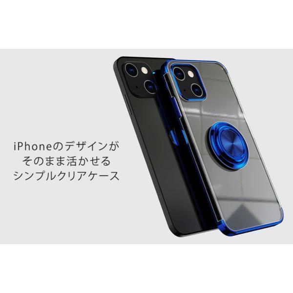 iPhone11 ケース クリア  iPhone11 Pro 2タイプ iPhone7 XR XS Max X iPhone8 スマホケース フィンガーリング 耐衝撃 TPU おしゃれ mobilebatteryampere 03
