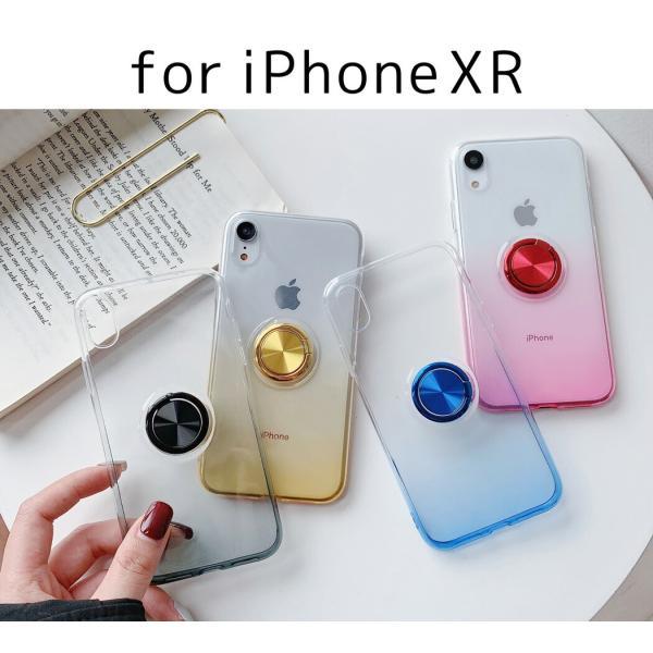 iPhone11 ケース クリア  iPhone11 Pro 2タイプ iPhone7 XR XS Max X iPhone8 スマホケース フィンガーリング 耐衝撃 TPU おしゃれ mobilebatteryampere 21