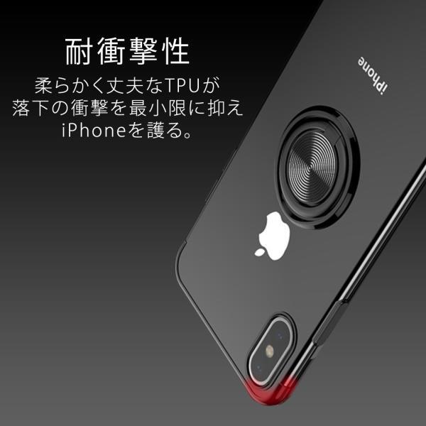 iPhone11 ケース クリア  iPhone11 Pro 2タイプ iPhone7 XR XS Max X iPhone8 スマホケース フィンガーリング 耐衝撃 TPU おしゃれ mobilebatteryampere 06