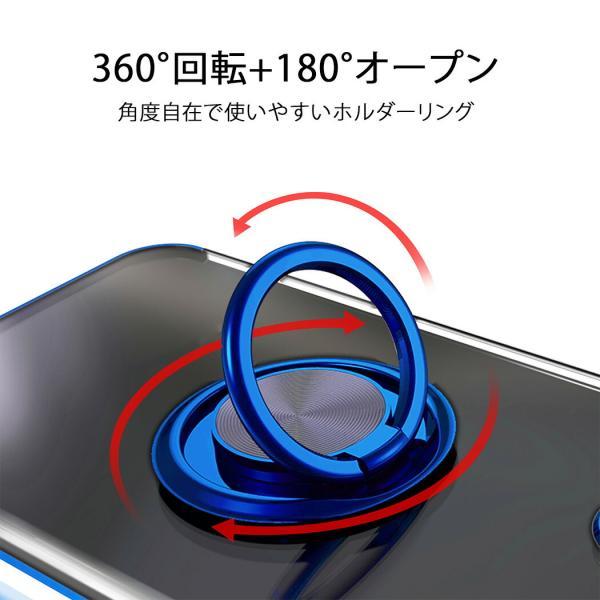 iPhone11 ケース クリア  iPhone11 Pro 2タイプ iPhone7 XR XS Max X iPhone8 スマホケース フィンガーリング 耐衝撃 TPU おしゃれ mobilebatteryampere 09