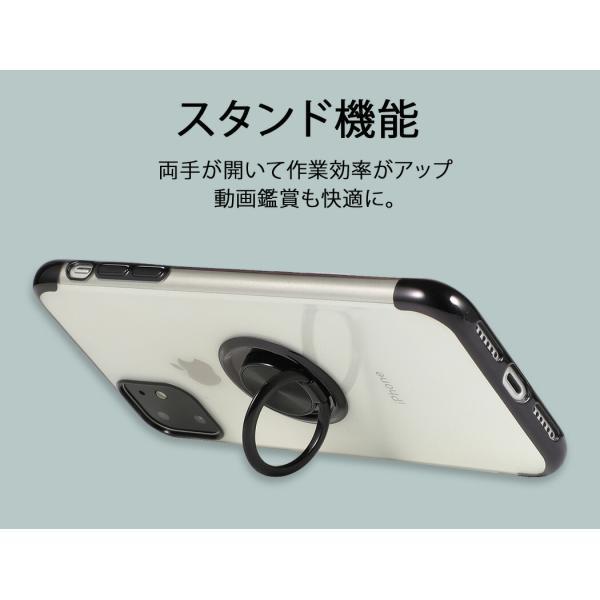 iPhone11 ケース クリア  iPhone11 Pro 2タイプ iPhone7 XR XS Max X iPhone8 スマホケース フィンガーリング 耐衝撃 TPU おしゃれ mobilebatteryampere 10