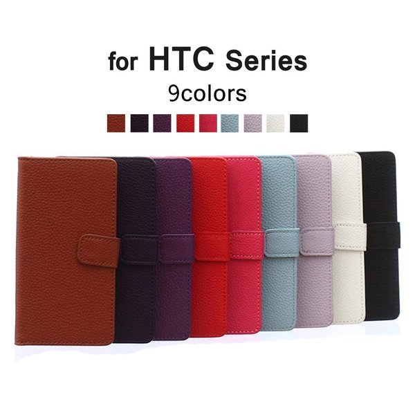 HTC J butterfly HTL23 手帳型ケース Android スマートフォン スマホカバー カード入れ スタンド かわいい おしゃれ シンプル 無地 フリップ式 ダイアリー型