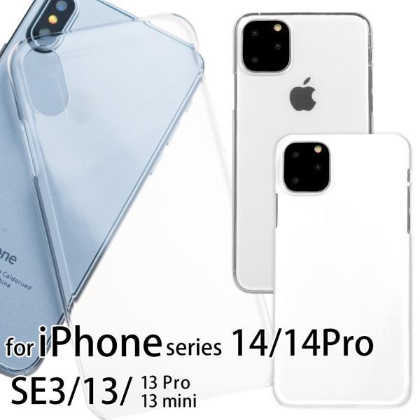 96855532e3 iPhone XS ケース iPhone XR ケース iPhone8 ケース ハード 薄い 軽量 耐衝撃 クリア 携帯 iPhone ...
