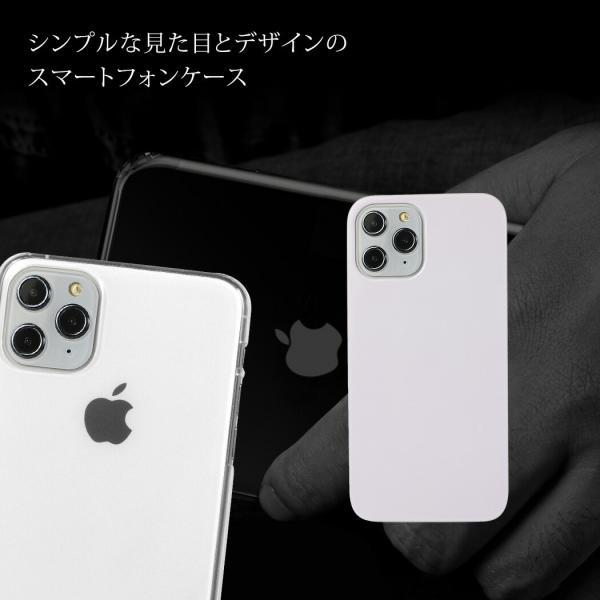 iPhone11 ケース iPhone11 Pro ケース スマホ ケース 携帯 カバー iPhone8plus 7 6s XR XS Max X 5S ハード 薄い 軽量 耐衝撃 クリア mobilebatteryampere 02