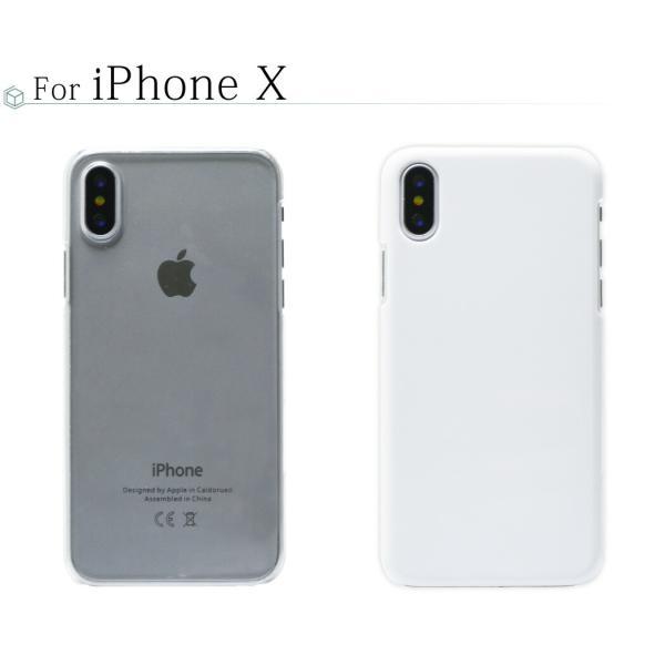 iPhone11 ケース iPhone11 Pro ケース スマホ ケース 携帯 カバー iPhone8plus 7 6s XR XS Max X 5S ハード 薄い 軽量 耐衝撃 クリア mobilebatteryampere 11