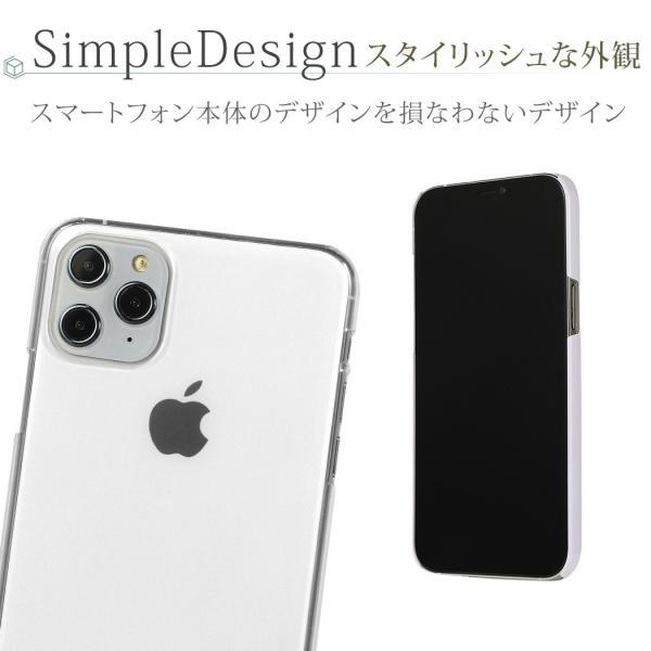 iPhone11 ケース iPhone11 Pro ケース スマホ ケース 携帯 カバー iPhone8plus 7 6s XR XS Max X 5S ハード 薄い 軽量 耐衝撃 クリア mobilebatteryampere 03