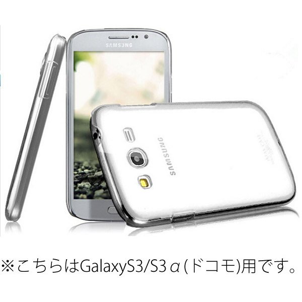 iPhone11 ケース iPhone11 Pro ケース スマホ ケース 携帯 カバー iPhone8plus 7 6s XR XS Max X 5S ハード 薄い 軽量 耐衝撃 クリア mobilebatteryampere 21