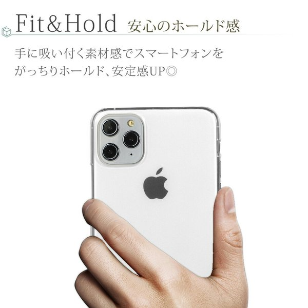 iPhone11 ケース iPhone11 Pro ケース スマホ ケース 携帯 カバー iPhone8plus 7 6s XR XS Max X 5S ハード 薄い 軽量 耐衝撃 クリア mobilebatteryampere 04