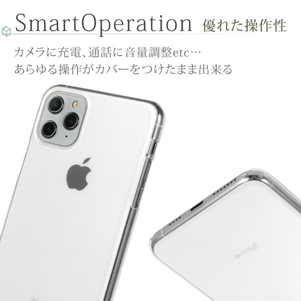iPhone11 ケース iPhone11 Pro ケース スマホ ケース 携帯 カバー iPhone8plus 7 6s XR XS Max X 5S ハード 薄い 軽量 耐衝撃 クリア mobilebatteryampere 05