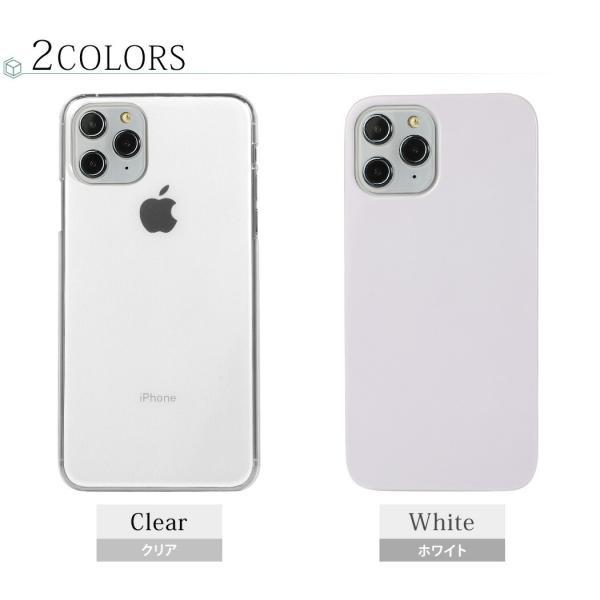 iPhone11 ケース iPhone11 Pro ケース スマホ ケース 携帯 カバー iPhone8plus 7 6s XR XS Max X 5S ハード 薄い 軽量 耐衝撃 クリア mobilebatteryampere 07
