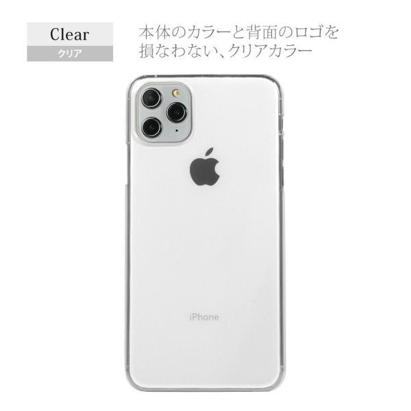 iPhone11 ケース iPhone11 Pro ケース スマホ ケース 携帯 カバー iPhone8plus 7 6s XR XS Max X 5S ハード 薄い 軽量 耐衝撃 クリア mobilebatteryampere 08