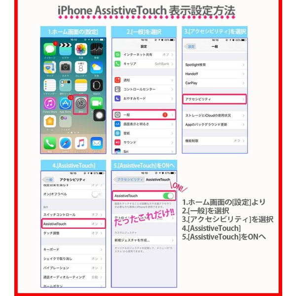 iPhone11 スマホ 携帯 防水 iPhone11 Pro ケース 多機種対応 XS X 8 7 6s SE 5s Xperia Galaxy Android カバー|mobilebatteryampere|11