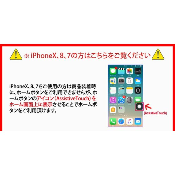 iPhone11 スマホ 携帯 防水 iPhone11 Pro ケース 多機種対応 XS X 8 7 6s SE 5s Xperia Galaxy Android カバー|mobilebatteryampere|10