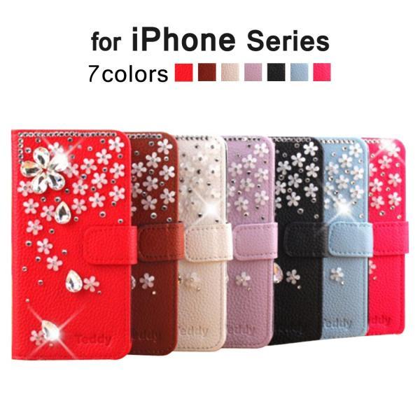 iPhone6sケース 手帳型 スマホ ケース iPhone6 Plus ケース スタンド機能 ラインストーン デコ キラキラ 女性 レザー
