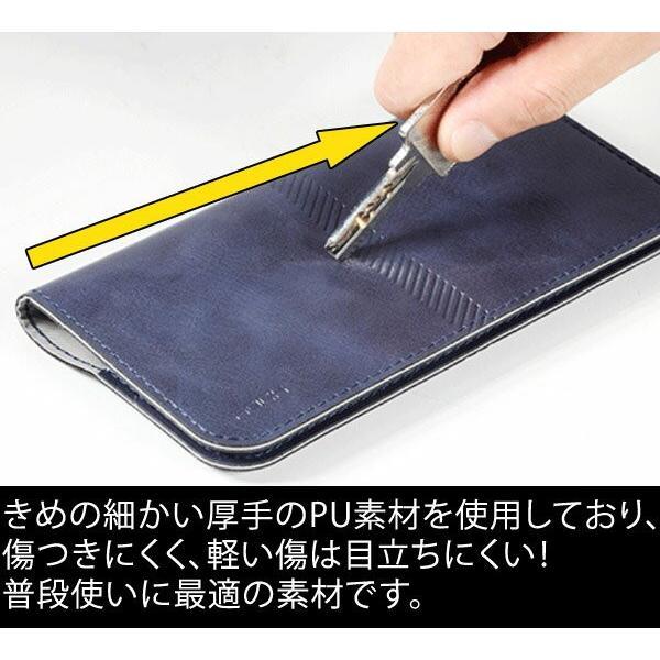 全機種対応 Qi対応 携帯 スマホ ケース 手帳型 財布型 iPhone XS Xperia Galaxy カード収納 定期入れ ストラップ付|mobilebatteryampere|14