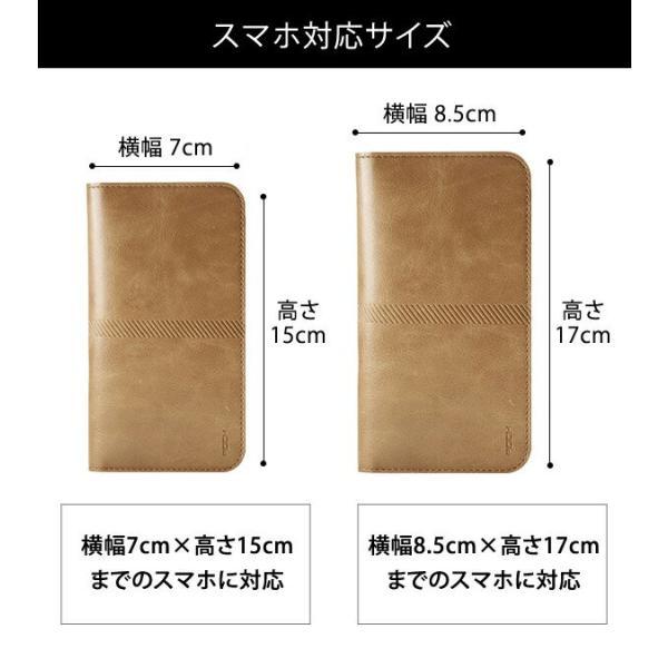 全機種対応 Qi対応 携帯 スマホ ケース 手帳型 財布型 iPhone XS Xperia Galaxy カード収納 定期入れ ストラップ付|mobilebatteryampere|21