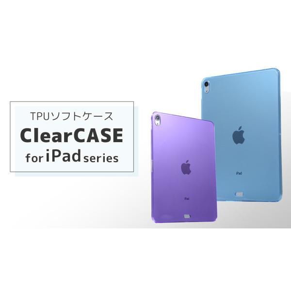 iPad Air 2019 ケース iPad Pro 11 10.5 9.7 カバー 2018 2017 mini4 Air 2 mini2 第6世代 軽量 スリム タブレットカバー クリア|mobilebatteryampere|02