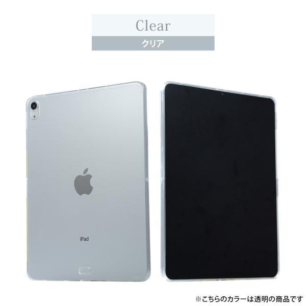 iPad Air 2019 ケース iPad Pro 11 10.5 9.7 カバー 2018 2017 mini4 Air 2 mini2 第6世代 軽量 スリム タブレットカバー クリア|mobilebatteryampere|15