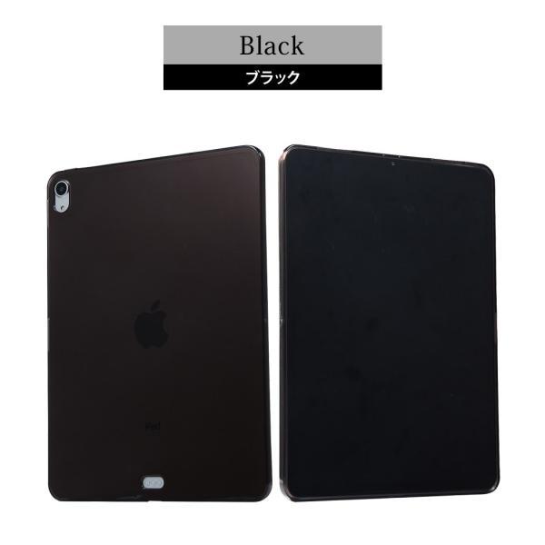 iPad Air 2019 ケース iPad Pro 11 10.5 9.7 カバー 2018 2017 mini4 Air 2 mini2 第6世代 軽量 スリム タブレットカバー クリア|mobilebatteryampere|09