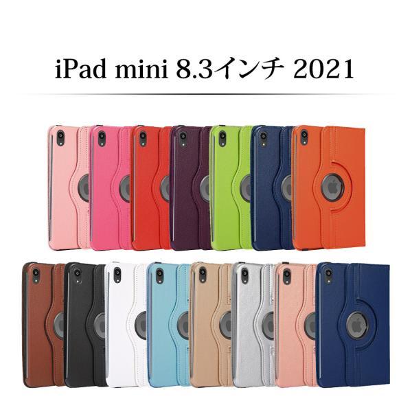 iPad Air 2019 ケース カバー iPad Pro 10.5 インチ 2018 2017 Air2 mini5 mini4  第6世代 レザー 液晶保護フィルム+タッチペン3点セット|mobilebatteryampere|13