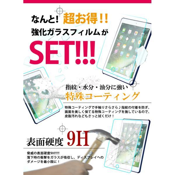 iPad Air 2019 ケース カバー iPad Pro 10.5 インチ 2018 2017 Air2 mini5 mini4  第6世代 レザー 液晶保護フィルム+タッチペン3点セット|mobilebatteryampere|18