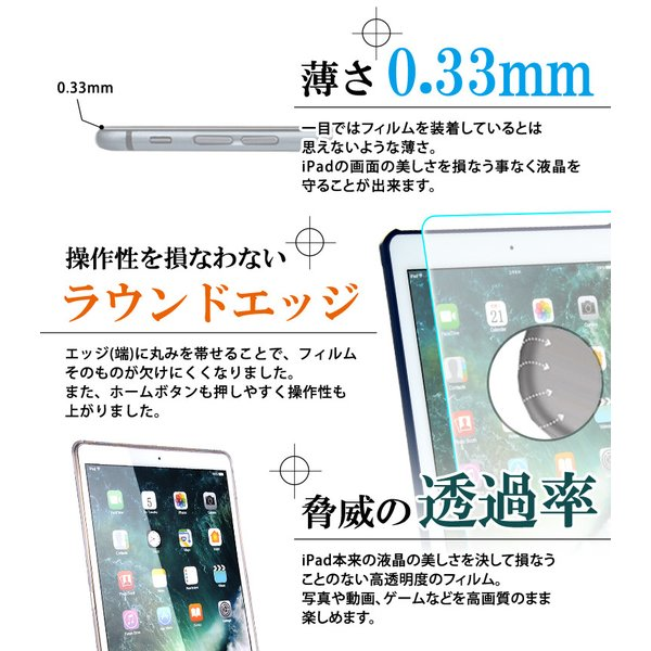 iPad Air 2019 ケース カバー iPad Pro 10.5 インチ 2018 2017 Air2 mini5 mini4  第6世代 レザー 液晶保護フィルム+タッチペン3点セット|mobilebatteryampere|19