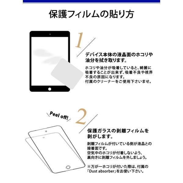 iPad Air 2019 ケース カバー iPad Pro 10.5 インチ 2018 2017 Air2 mini5 mini4  第6世代 レザー 液晶保護フィルム+タッチペン3点セット|mobilebatteryampere|20