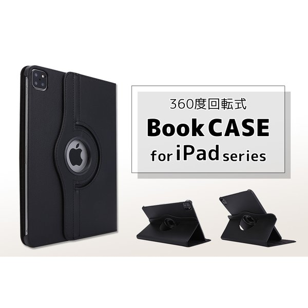 iPad Air 2019 ケース カバー iPad Pro 10.5 インチ 2018 2017 Air2 mini5 mini4  第6世代 レザー 液晶保護フィルム+タッチペン3点セット|mobilebatteryampere|03