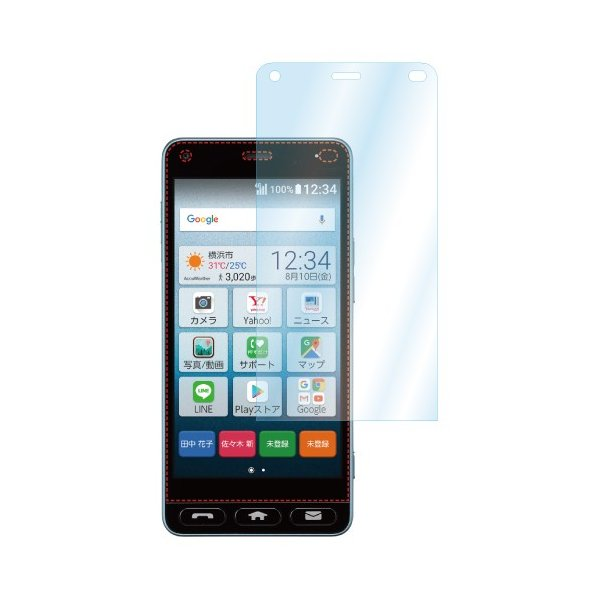 Y!mobile かんたんスマホ AFP液晶保護フィルム2 指紋防止 自己防止 防汚 気泡消失 ASDEC アスデック AHG-705KC|mobilefilm|04