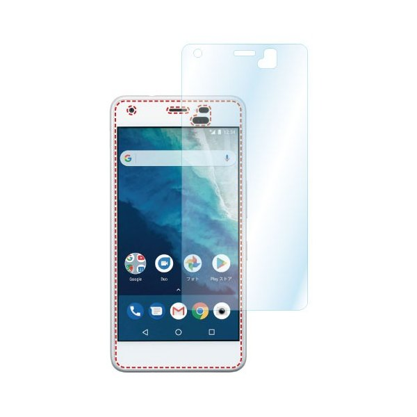 Android One S4 / DIGNO J 704KC AFP液晶保護フィルム2 指紋防止 自己防止 防汚 気泡消失 ASDEC アスデック AHG-AOS4|mobilefilm|04