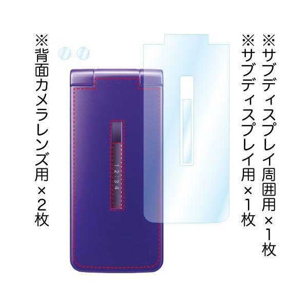 SoftBank THE PREMIUM10 301SH AR液晶保護フィルム 映り込み抑制 高透明度 携帯電話 ASDEC アスデック AR-301SH|mobilefilm|03