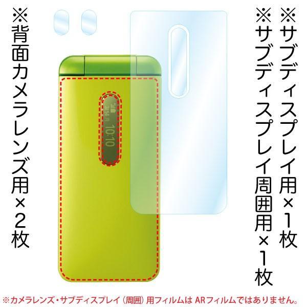 au GRATINA 4G / UQmobile DIGNO Phone AR液晶保護フィルム2 映り込み抑制 高透明度 気泡消失 携帯電話 ASDEC アスデック AR-KYF31|mobilefilm|03