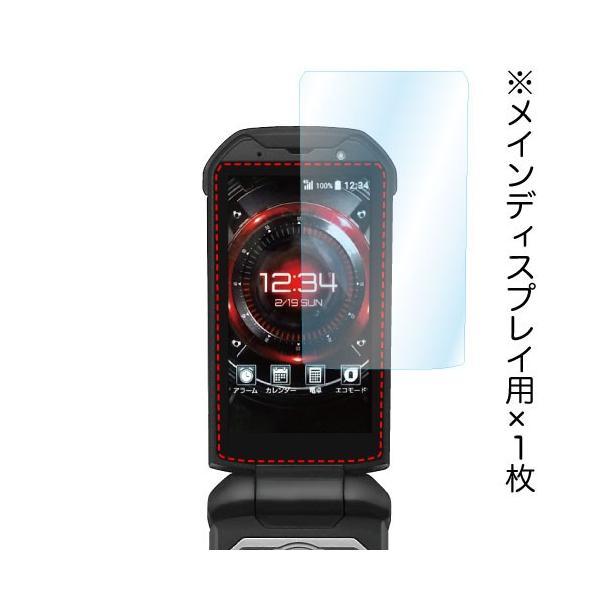 TORQUE X01 AR液晶保護フィルム2 映り込み抑制 高透明度 気泡消失 携帯電話 ASDEC アスデック AR-KYF33|mobilefilm|04