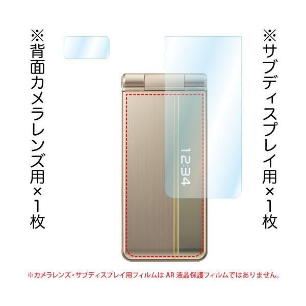 docomo P-01H AR液晶保護フィルム2 映り込み抑制 高透明度 気泡消失 携帯電話 ASDEC アスデック AR-P01H|mobilefilm|03