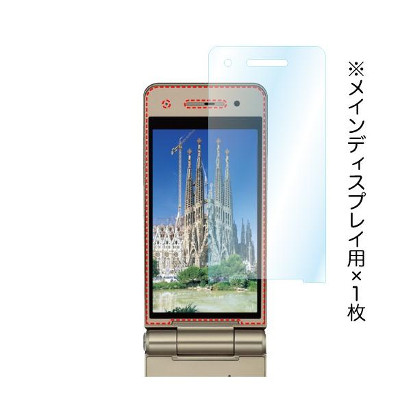 docomo P-01H AR液晶保護フィルム2 映り込み抑制 高透明度 気泡消失 携帯電話 ASDEC アスデック AR-P01H|mobilefilm|04