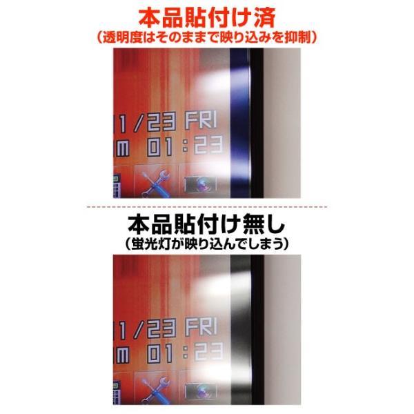 docomo P-01H AR液晶保護フィルム2 映り込み抑制 高透明度 気泡消失 携帯電話 ASDEC アスデック AR-P01H|mobilefilm|06