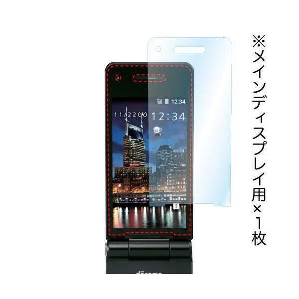docomo P-smartケータイ P-01J AR液晶保護フィルム2 映り込み抑制 高透明度 気泡消失 携帯電話 ASDEC アスデック AR-P01J|mobilefilm|04