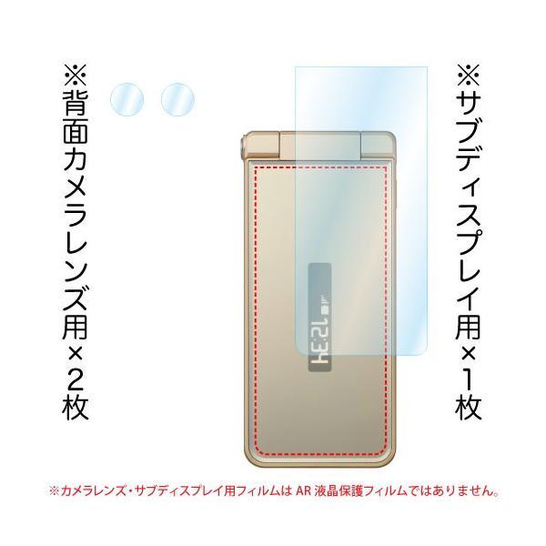 docomo AQUOSケータイ SH-01J SH-02K SoftBank Y!mobile AQUOSケータイ2 602SH AR液晶保護フィルム2 高透明度 携帯電話 ASDEC アスデック AR-SH01J|mobilefilm|03
