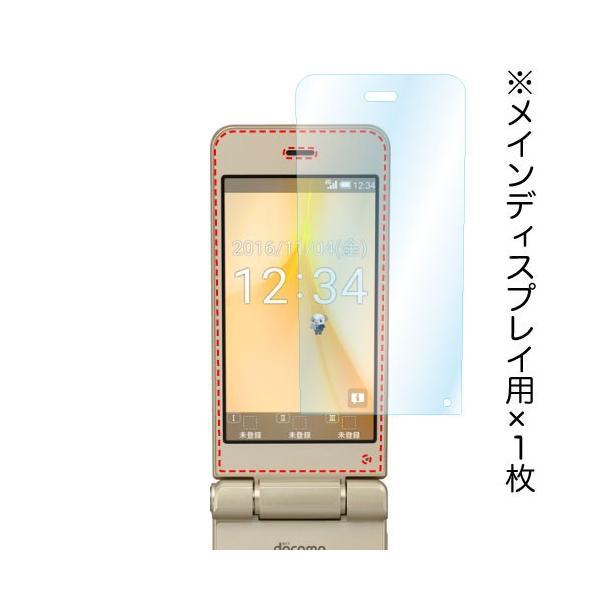 docomo AQUOSケータイ SH-01J SH-02K SoftBank Y!mobile AQUOSケータイ2 602SH AR液晶保護フィルム2 高透明度 携帯電話 ASDEC アスデック AR-SH01J|mobilefilm|04