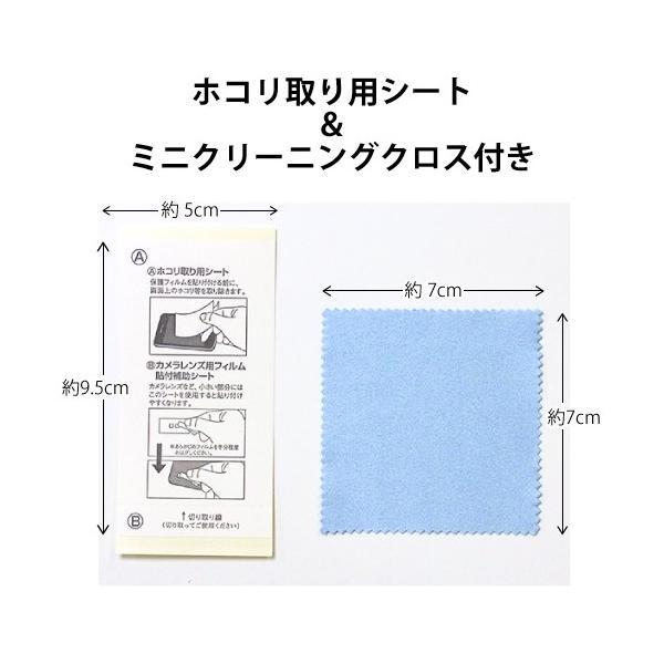 iPad Pro 12.9 インチ (2015年 / 2017年モデル) ノングレア液晶保護フィルム3 防指紋 反射防止 ギラつき防止 気泡消失 タブレット ASDEC アスデック NGB-IPA07|mobilefilm|06
